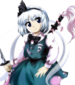 Файл:Th09Youmu.png