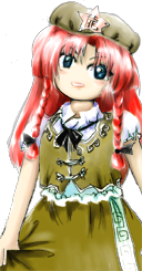 Файл:Th06Meiling.png