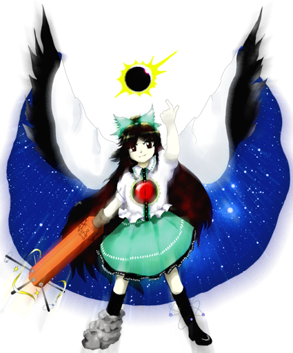 Файл:Th11Utsuho.png