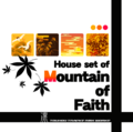 House set of Mountain of Faith.png