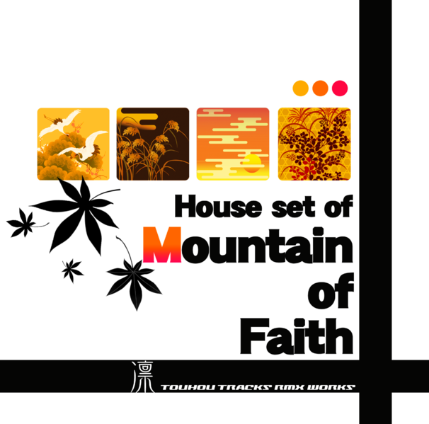 Файл:House set of Mountain of Faith.png