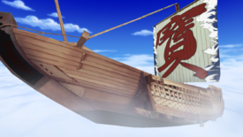 Th135 Palanquin Ship.png