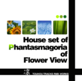 House set of Phantasmagoria of Flower View.png